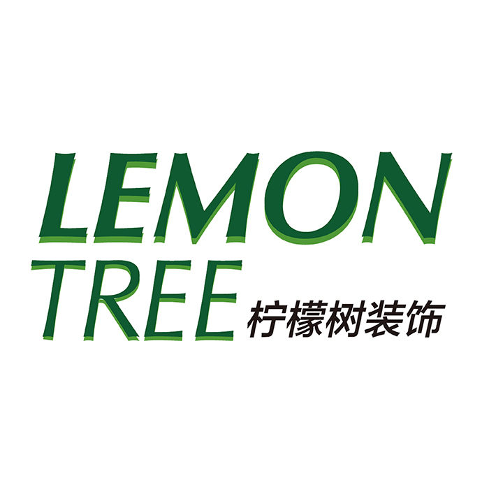 湖南柠檬树装饰