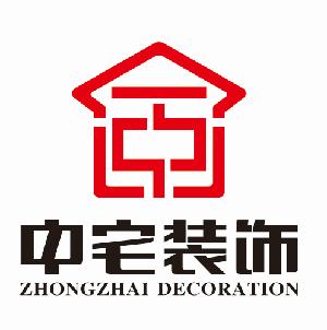 广西中宅建筑装饰