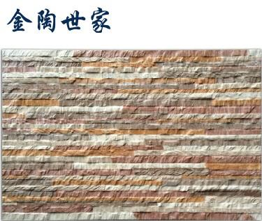 仿文化石外墙砖贴图,仿文化石壁纸
